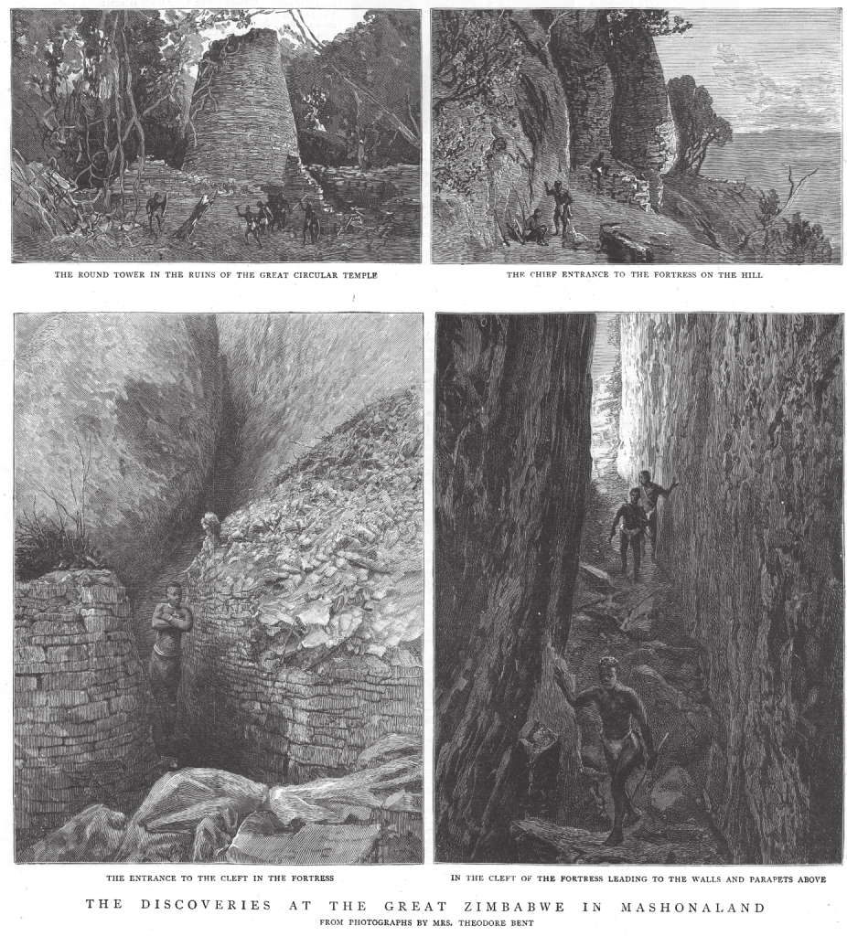 Four scenes from Great Zimbabwe, based on Mabel's photographs (photo: The Bent Archive)