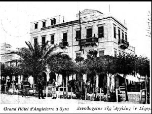The Grand Hôtel D'Angleterre, Ermoúpoli (Sýros)